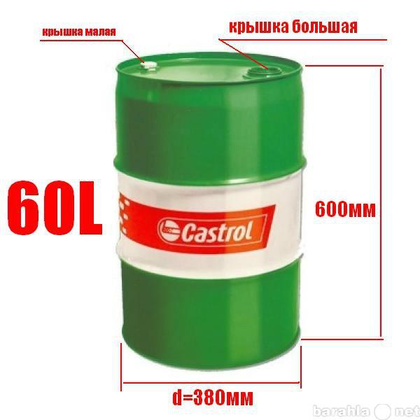 Продам бочка сталь б/у 60 л масла