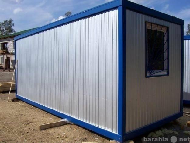 Продам Блок-контейнер