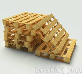 Куплю Скупаем дорого поддоны б/у деревянные