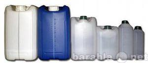Продам канистры пластиковые