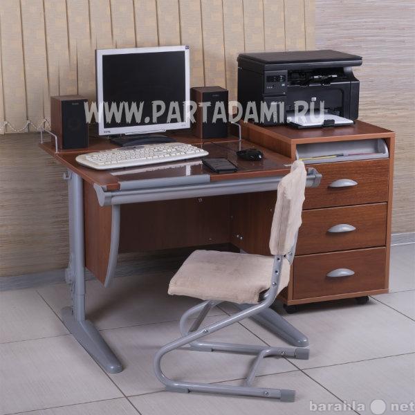 Продам Детский стол парта для школьника