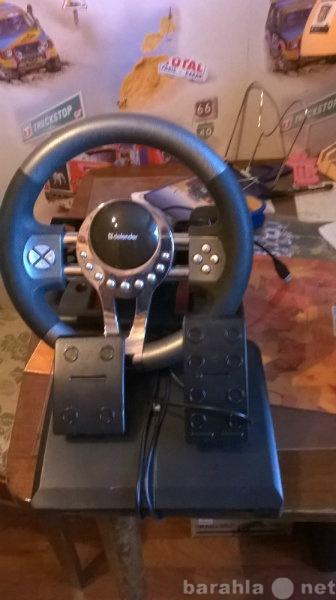 Продам: Руль для игр гонки с педалями