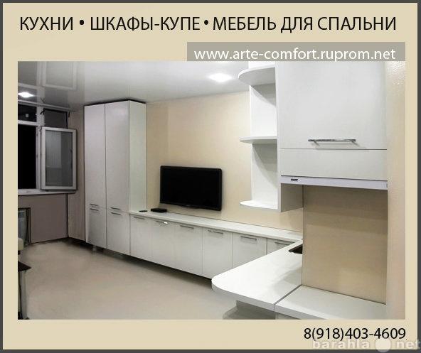 Продам: Кухни от производителя в Сочи.