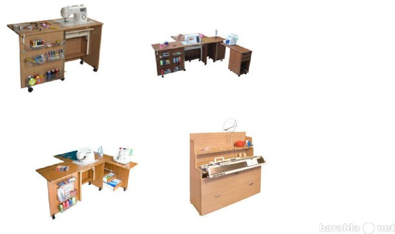Продам швейный стол