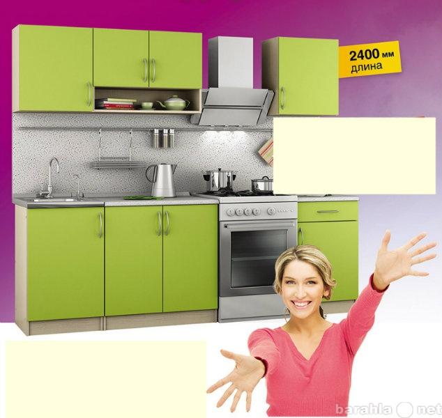 Продам: Кухонный гарнитур Лайма 1,8м новый