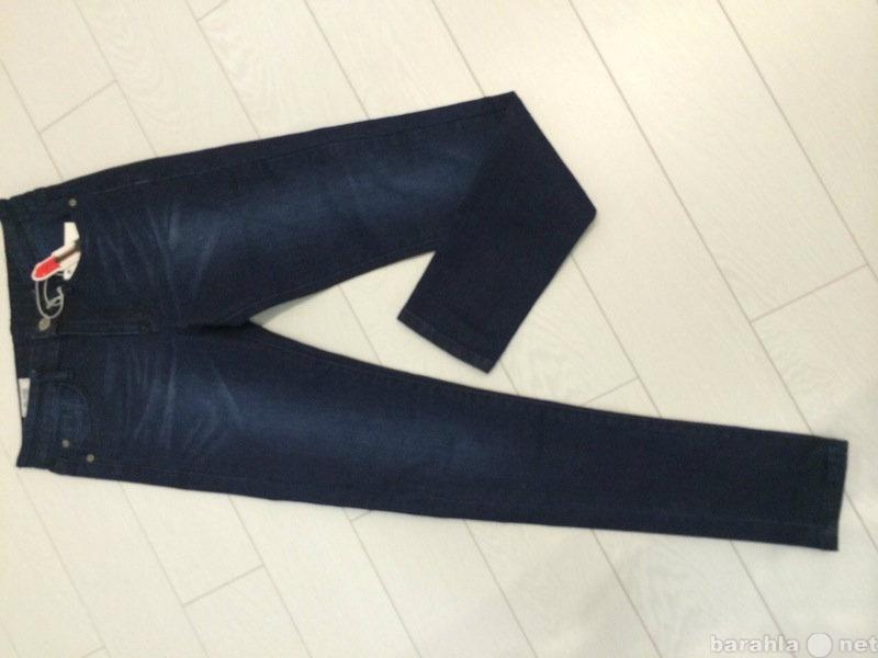 """Продам Суперские джинсы по """"подарочной&quo"""