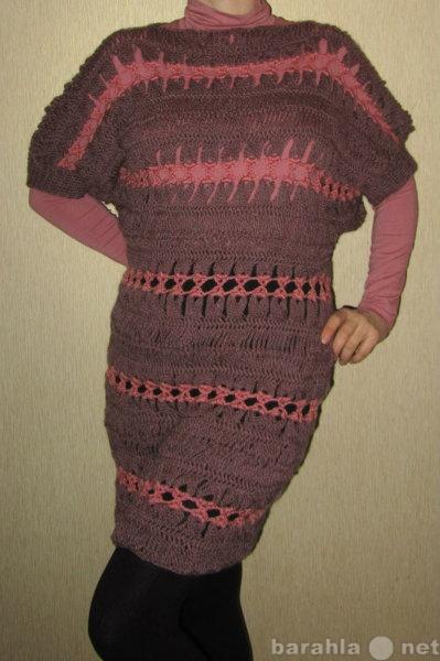 Продам Вязаное платье-туника  ручной работы
