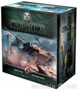 Продам World of Tanks - подарочный набор