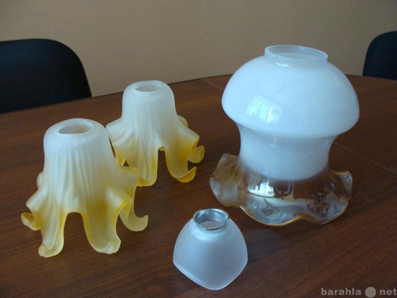 Продам: плафоны к светильникам в ассортименте