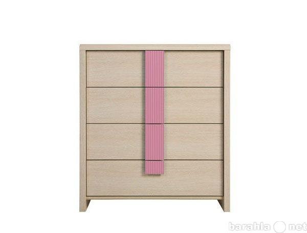 Продам Комод коллекции Капс розовый (БРВ)