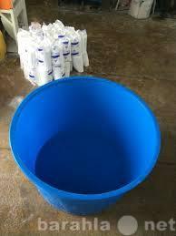 Продам бочка 230 л б/у открытыя пластиковая