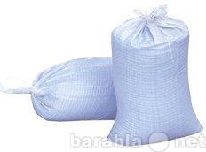 Продам мешок п/п б/у 50 кг .из под сахара