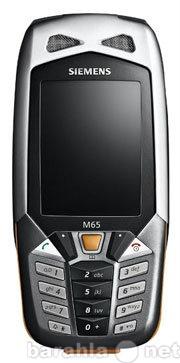 Куплю старенький сотовый телефон