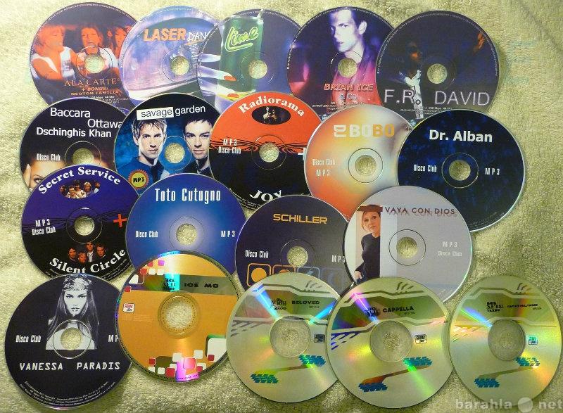 Продам: музыкальные CD-mp3