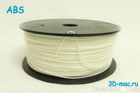 Продам: Пластик ABS для 3d принтера