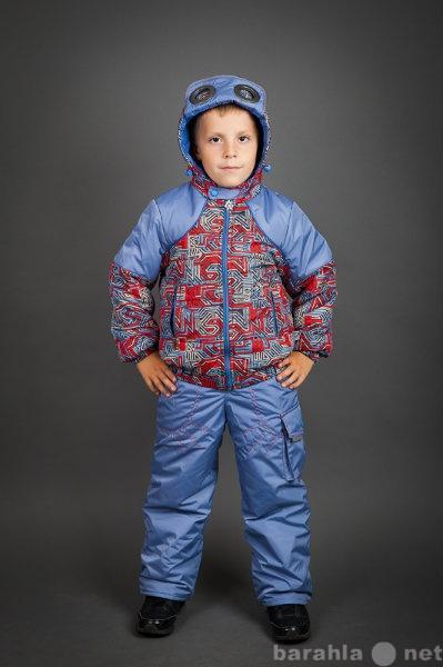Продам Демисезонный костюм для мальчика.Новый.