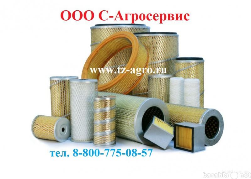 Продам: Фильтр воздушно масляный