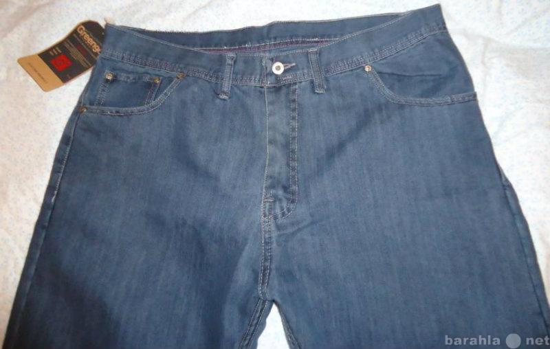 Продам: Джинсы TK Turku Jeans