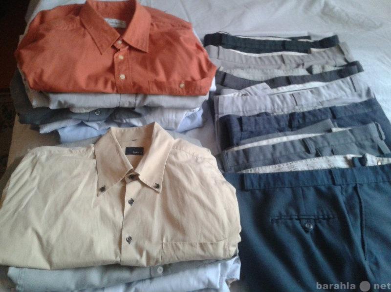 Продам рубашки и брюки