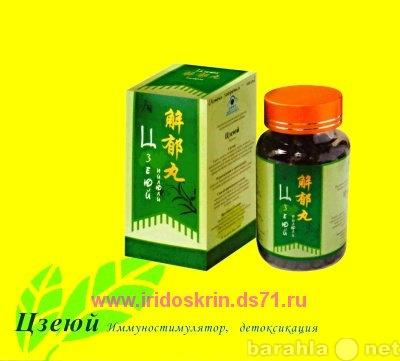 Продам Препараты китайской медицины