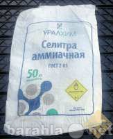 Продам мешок п/п 50 кг б/у из под удобрения