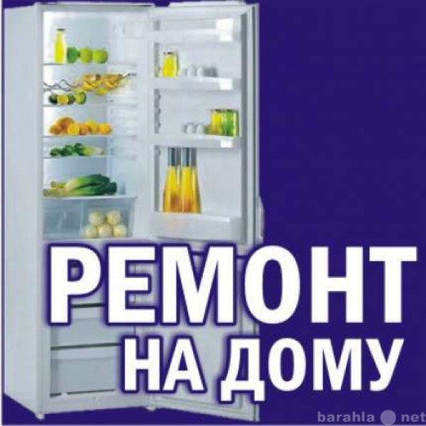 Продам Мастер по холодильникам. Н Тагил.