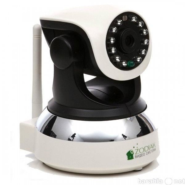 Продам IP WiFi камера ZODIAK 909W ( P2P, HD )