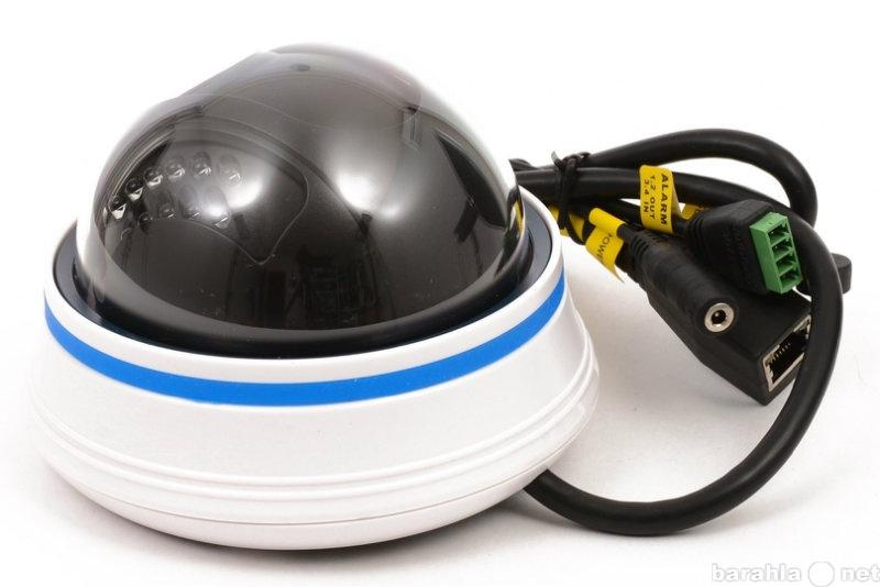 Продам IP камера Zodiak 911 (Купольная, P2P, HD