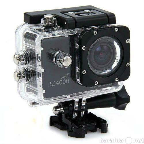 Продам Экшн камера SJCAM SJ4000 WiFi