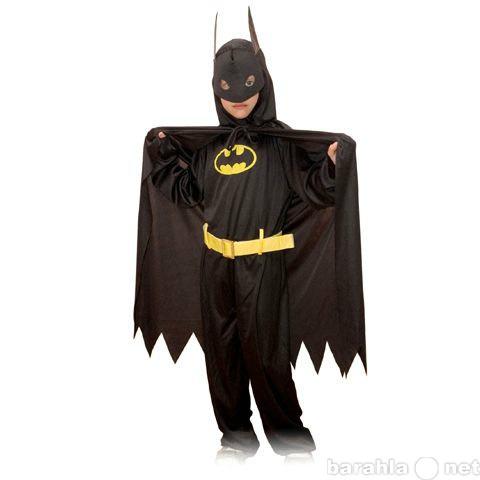 Продам Маскарадный костюм Бэтмен