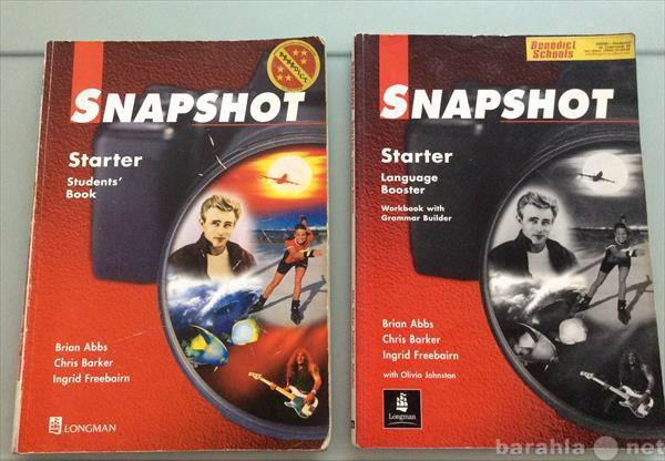 Продам Английский язык:учебник,тетрадь,кассетты