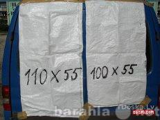 Куплю мешки п/п б/у 50 кг .сахар,рупы,мука