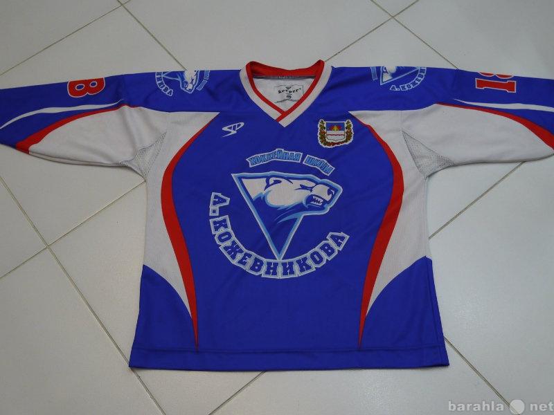 Продам Хоккейный свитер