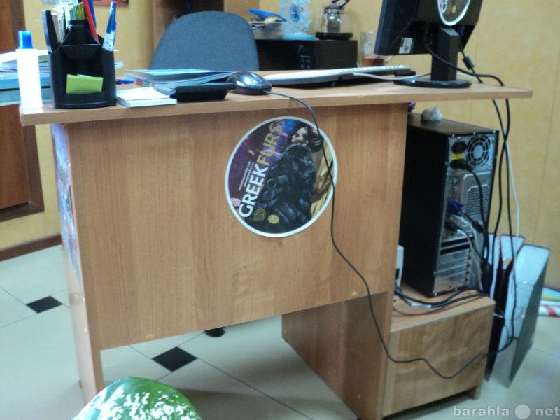 Продам: Письменный, компьютерный стол