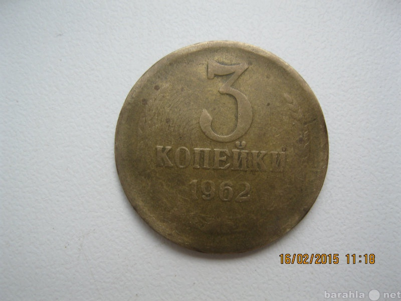 Челябинск продать антиквариат сидни доллар