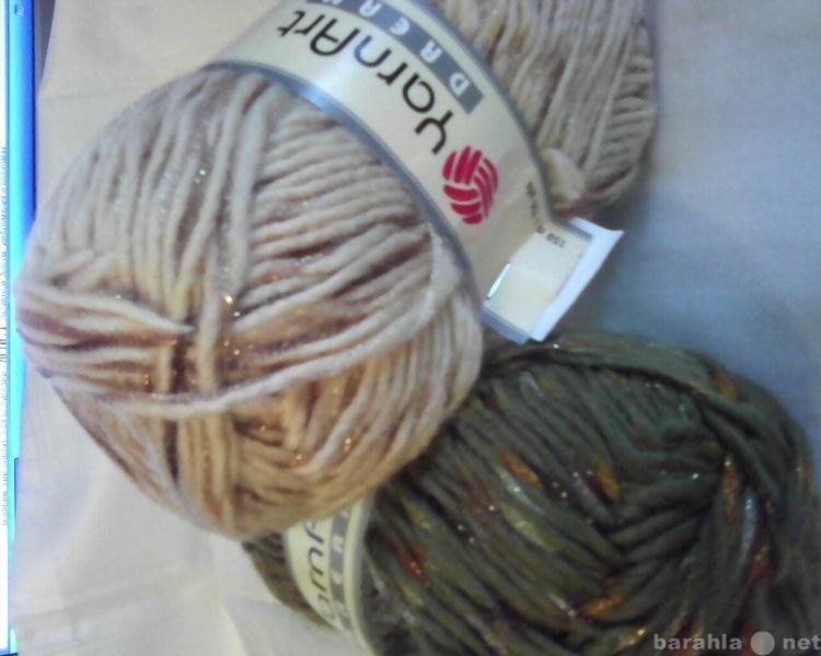 Продам Пряжа для ручного вязания