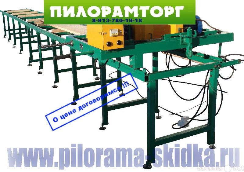 Продам Кромкообрезной станок Тайга К-2