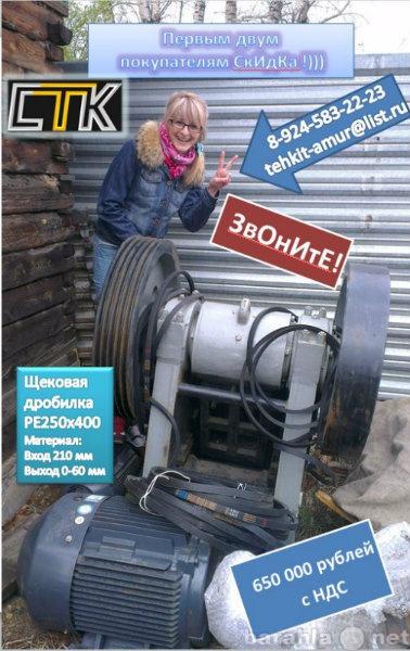 Дробилка смд 116 в Уфа зернодробилка ручная терммикс