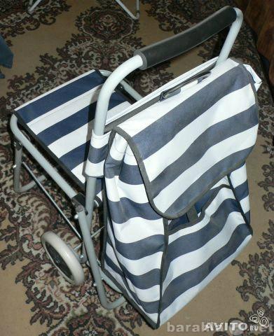 Продам Хоз.сумка на колесиках+стульчик  д/сиден