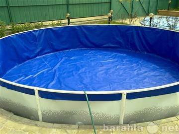 Продам Вкладыш из ПВХ в бассейн