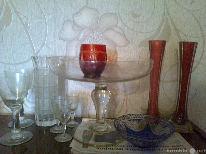 Продам: стекло начала и середины ХХ века.