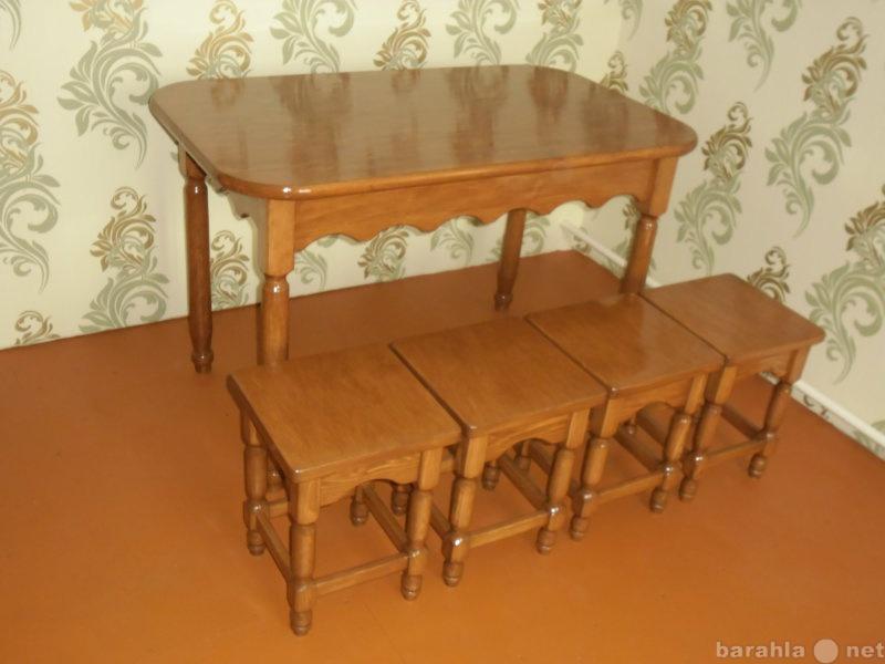 Продам Стол обеденный с табуретами, из дерева