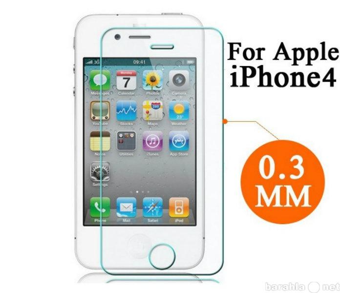 Продам Защитное стекло для iphone 4/4s