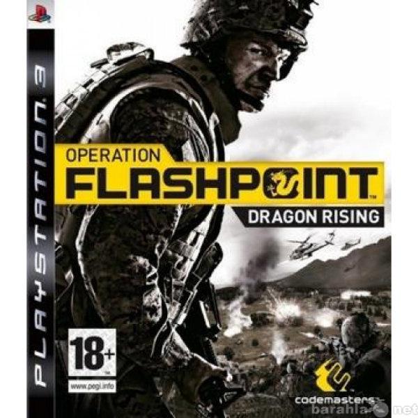Продам: Operation Flashpoint Dragon Rising