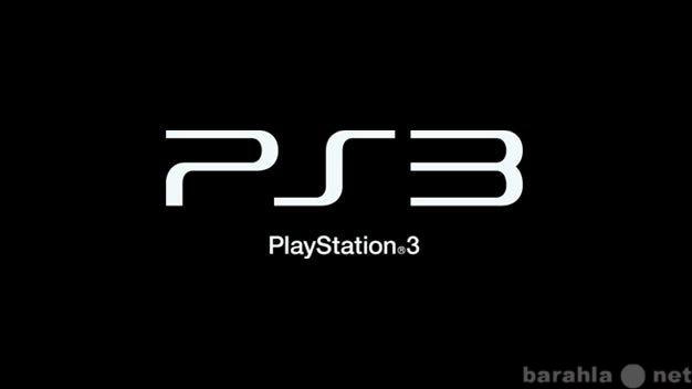 Куплю: Игры для Sony PS3|PS4|XBOX