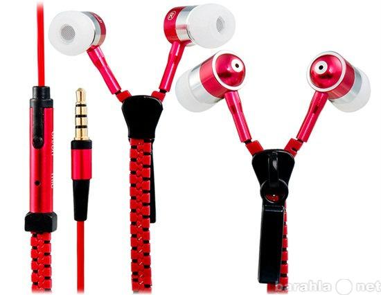 Продам: наушники на молнии, с микрофоном zipper