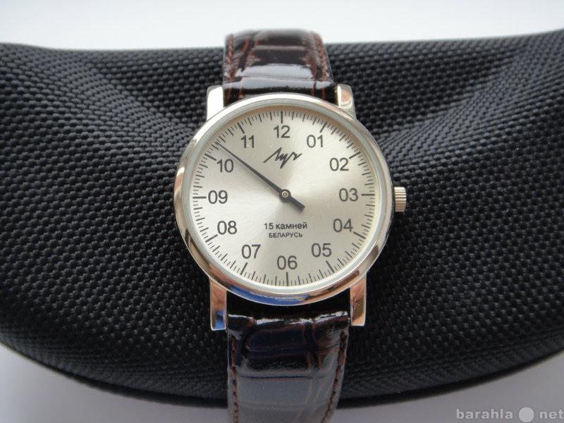 Омске продать часы в 1 новосибирск самосвала стоимость час