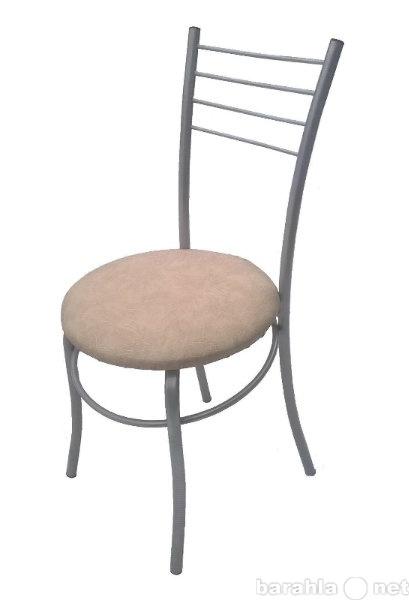 Продам стулья кухонные