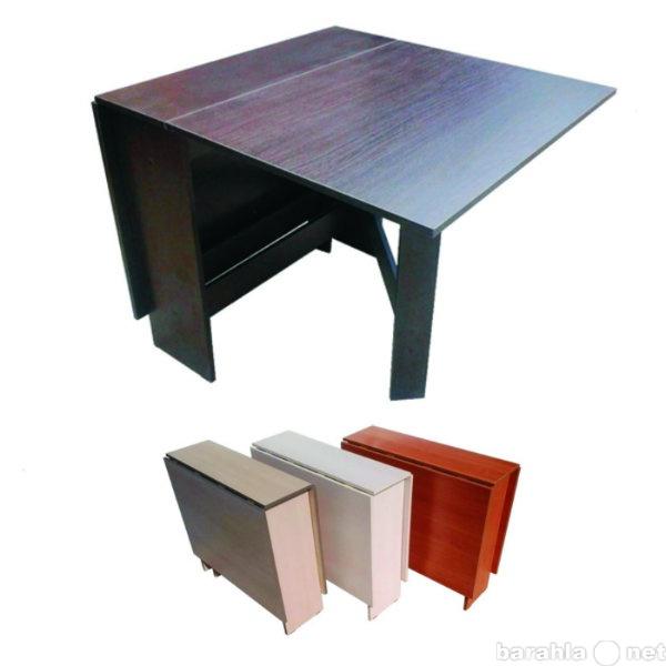 Продам: стол книжка раскладной. кромка 2мм.цвета