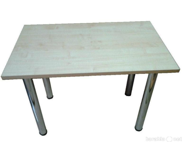 Продам: стол кухонный новый. недорого